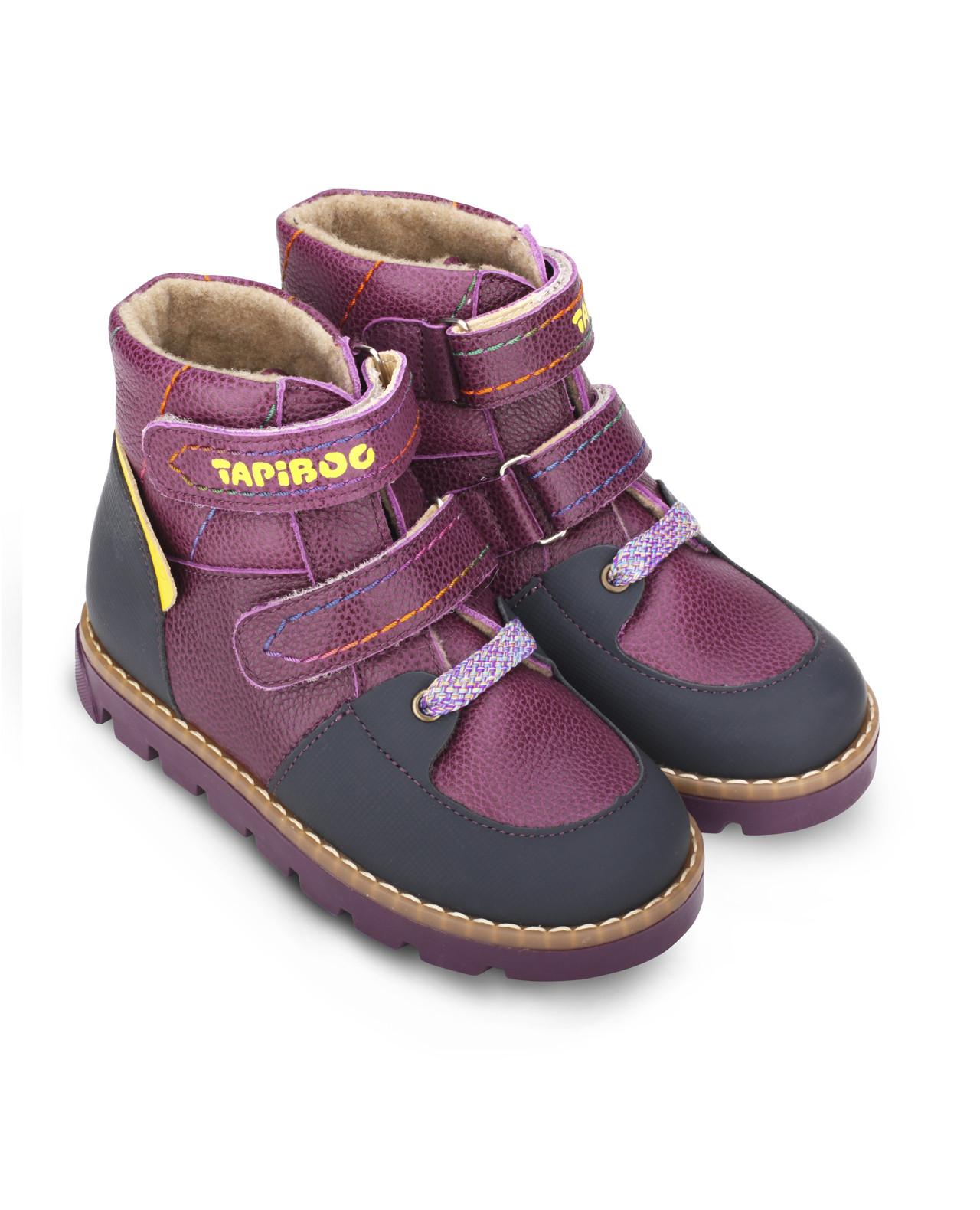 Ботинки Детские, Tapiboo Турмалин (44856, 35 )Осень<br>Ботинки утепленные. Многослойная, анатомическая <br>стелька для правильного формирования стопы. <br>Жесткий фиксирующий задник с удлиненным <br>крылом надежно стабилизирует голеностопный <br>сустав во время ходьбы. Упругая, умеренно-эластичная <br>подошва, имеющая перекат позволяющий повторить <br>естественное движение стопы при ходьбе <br>для правильного распределения нагрузки <br>на опорно-двигательный аппарат ребенка. <br>Подкладка из байки LANATEX поддерживает комфортную <br>температуру внутри обуви при погодных условиях <br>от +5 до -5 градусов. Застежки типа «велкро» <br>позволяют оптимально подогнать полноту <br>обуви по ноге ребенка (большой подъем или <br>вложение специальных вкладных ортопедических <br>приспособлений), обеспечивая при этом оптимальную <br>фиксацию стопы.<br>Размер INT: M; Цвет: Красный; Ширина: 100; Высота: 200; Вес: 1000;