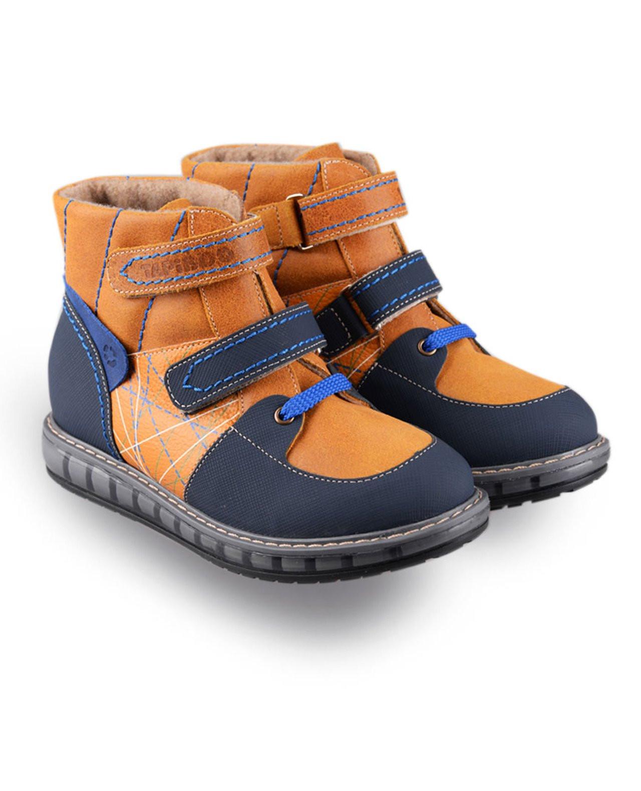 Ботинки Детские, Tapiboo Морошка