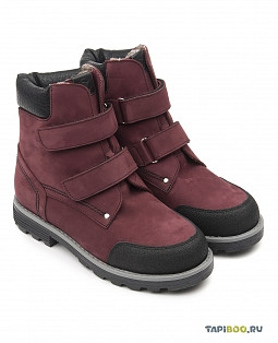 Интернет-магазин детской обуви – Tapiboo 923b06520ed